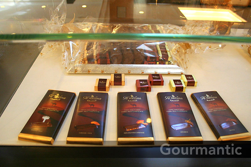 Al Nassma camel chocolate bars