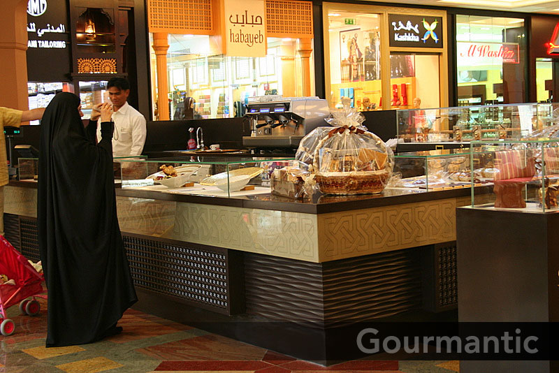 Al Nassma stand in Mall of the Emirates