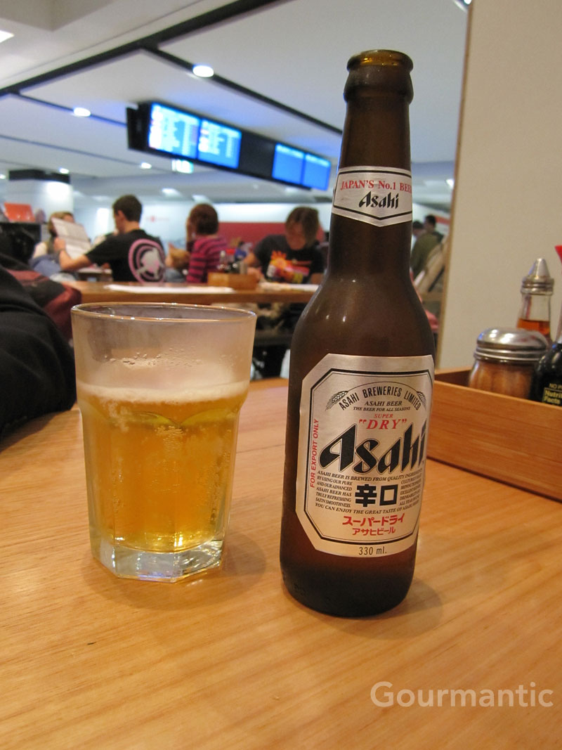 Wagamama, Sydney International Airport