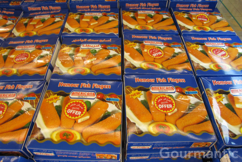 Hammour fish fingers