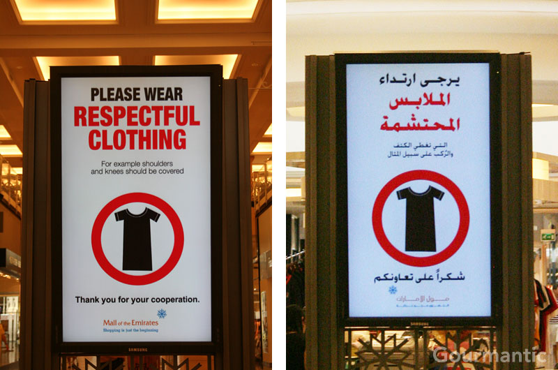 Respectful Clothing - Mall of the Emirates Sign
