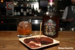 Chivas Regal Birthday Cake