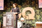 GQ TV Actor of the Year: Don Hany