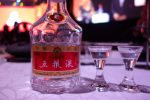 Wuliangye Chinese Liquor