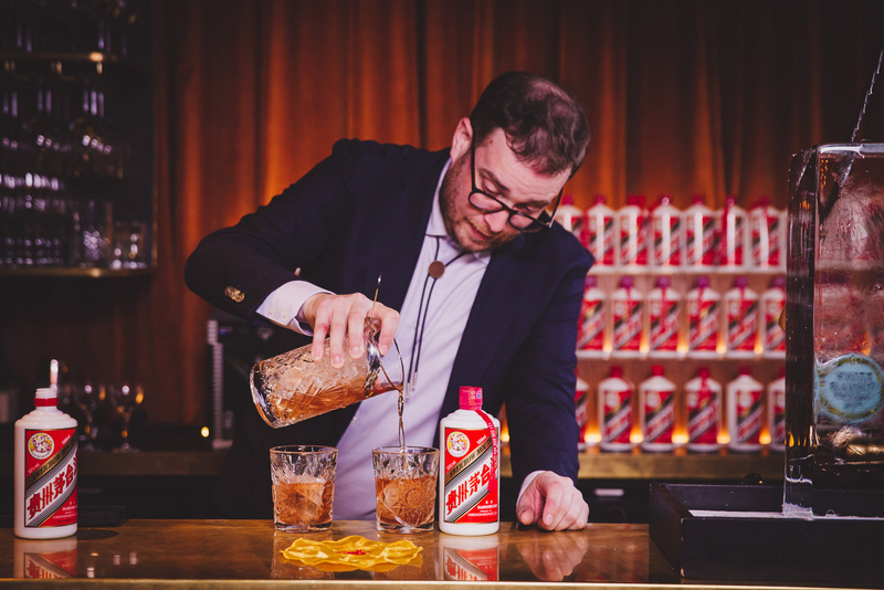 Moutai Cocktail Competition