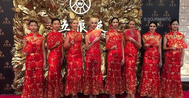 Wuliangye Cultural World Tour Sydney